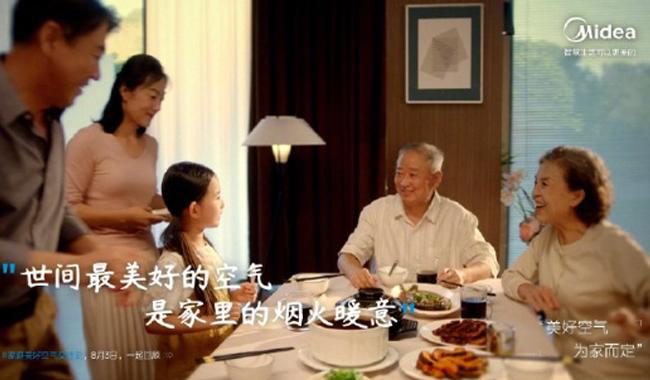 BOE(京东方)2020年报发布:净利润增长162.46%