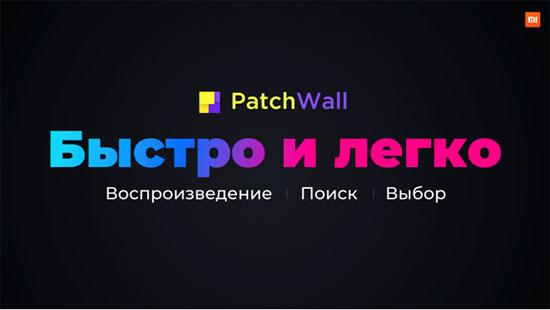 小米电视携3款新品登陆俄罗斯市场-视听圈